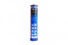 Герметик  Dinitrol 410 UV серый 0.31кг